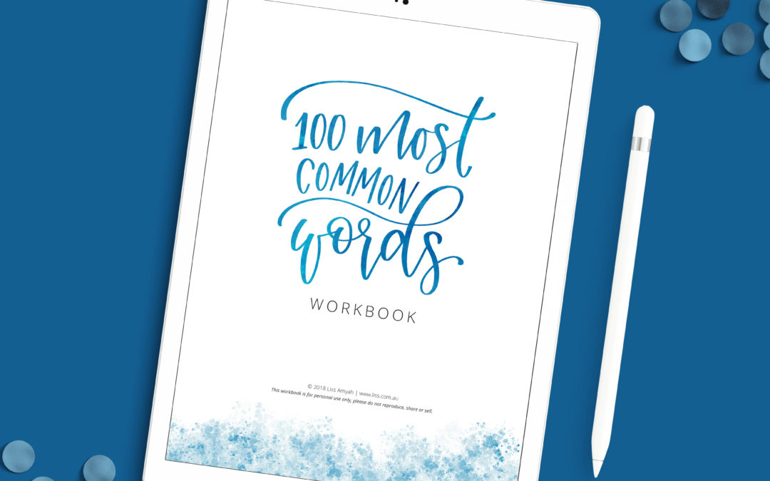 Common Words Worksheets
